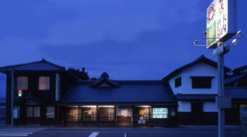 Japanese Brewery